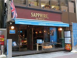SAPPHIRE by RAGE GINZA