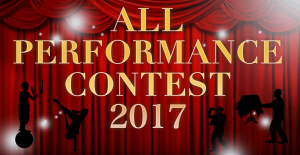 ALL PERFORMANCE CONTEST 2017