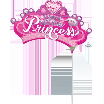 プリンセスクラウンの画像 p1_17